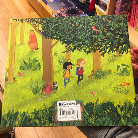 Piccola volpe nel bosco magico libro